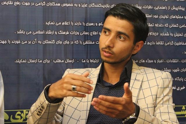 گلستان ما - محمد زوار