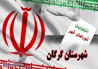 اسامی ثبت نام کنندگان انتخابات شورای شهر گرگان در استان گلستان / چهارشنبه ۲ فروردین ماه ۱۳۹۶