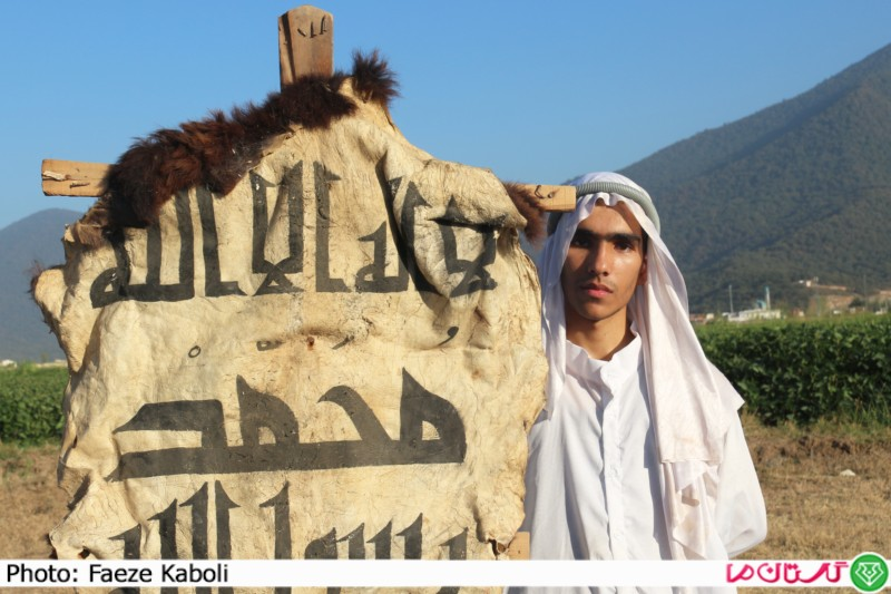 Ghadir 1