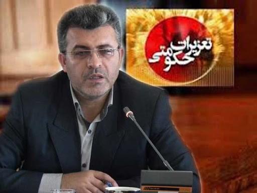 تشکیل پرونده برای شرکت وارد کننده دام زنده در گلستان