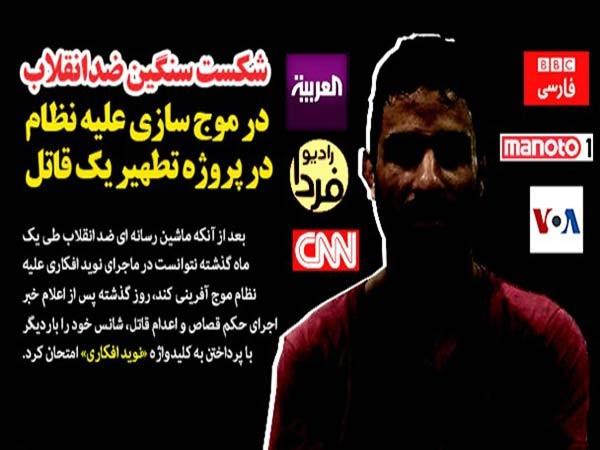 تلاش برای اعتباز زدایی از احکام قوه قضائیه در دانشگاه اصفهان