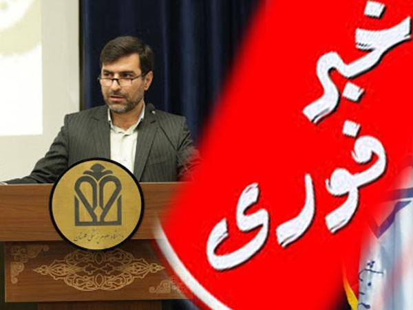مسئول حراست دانشگاه علوم پزشکی گلستان عزل شد