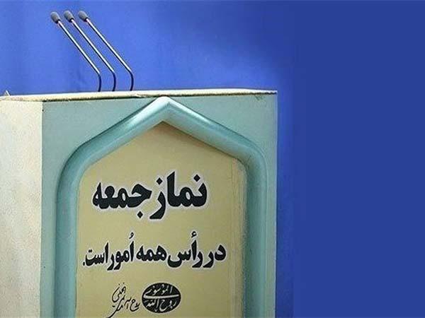 شیوع کرونا نمازجمعه این هفته را در ۳ شهر استان گلستان لغو کرد