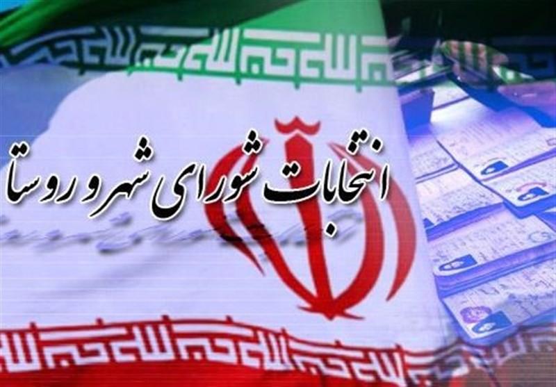 ۳۲۰۹گلستانی برای عضویت درشوراهای روستای گلستان نام نویسی کردند