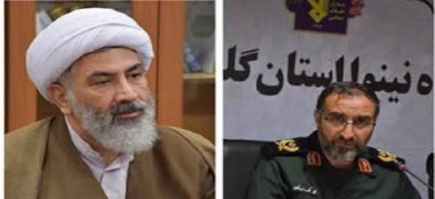 گلستان ما - پیام مقامات ارشد سپاه نینوا در پی خلق حماسه در انتخابات 28 خرداد 1400