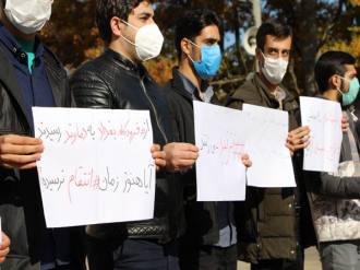 گلستان ما - گزارش تصویری / تجمع دانشجویان انقلابی استان گلستان در محکومیت ترور دانشمند هسته ای کشور