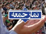 گلستان ما - نماز جمعه در ۵ شهر برگزار نخواهد شد