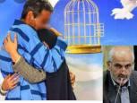گلستان ما - افزایش سه برابری کمک های مردمی برای آزادی زندانیان نیازمند / 40 زندانی، عید فطر کنار خانواده هایشان هستند
