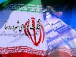 گلستان ما - اسامی منتخبان شوراهای شهرهای گلستان اعلام شد + تفکیک شهر به شهر