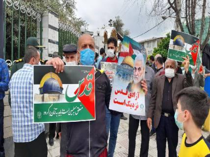 گلستان ما - اعلام انزجار مردم گلستان از اشغالگران قدس/ تصاویر