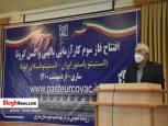 گلستان ما - تولید همزمان 9 واکسن کرونا در ایران/ 300 مرکز آزمایشگاهی تشخیص کرونا راهاندازی شد